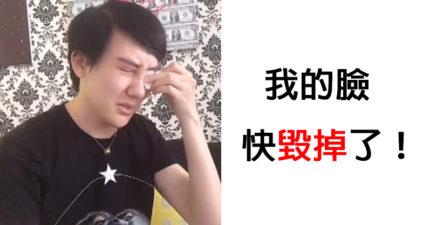 神隱3個月!蛇精男公開「臉毀近況照」崩潰:怎麼面對生活?