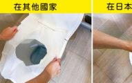 8個「在日本才能看到」的奇妙生活習慣 水果「不洗」直接吃?
