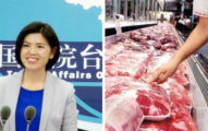 台灣開放萊豬  中國宣布:禁止台灣肉產品輸入