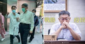 柯文哲訂「1000例本土」就停班停課 網:台北人都跑光