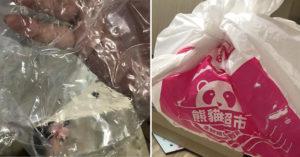 中壢女外送狂點「34瓶飲料」 收貨塑膠袋上「奇怪液體」嚇愣