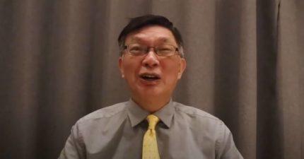 影/自稱「中國台灣人」興奮出國 台大教授:迫不及待打祖國疫苗